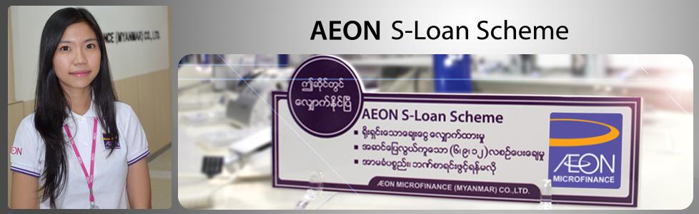 AEON Application Point